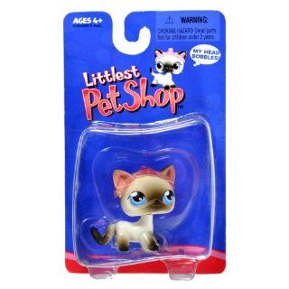 Hasbro Year 2004 Littlest Pet Shop Single Pack Series