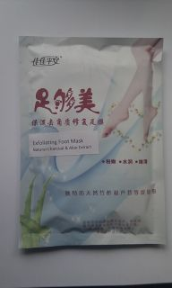 Exfoliating Foot Mask Baby Soft Feet Gel Treatment Remove Hard Dead