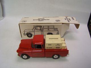 Ertl Hummelstown PA Fire Dept 1955 Pickup Truck Bank