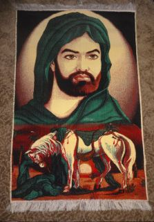 Islamic/Shia wall hanging Tapestry Rug Of Imam Hussain (SA)(38X57