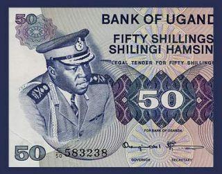 Banknote of UGANDA   1973   Dictator IDI AMIN   Dam   Pick 8   UNC