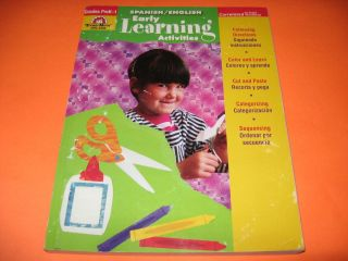 Spanish English PreK 1 Teaching Resource Book Em 1557998582