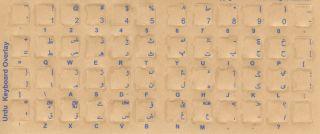 Urdu Keyboard Stickers with Reverse Print Blue Letters