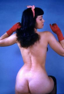 Bettie Page 200 4x6 High Quality Pictures