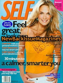 Self 3 02 Molly Sims Jane Kaczmarek March 2002 New