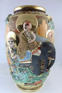 Antique Japanese Royal Satsuma Vase Elephant Gilded Moriage Handmade