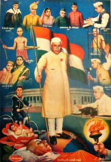 India Vintage Beautiful Print Life Cycle Of Jawaharlal Nehru k966