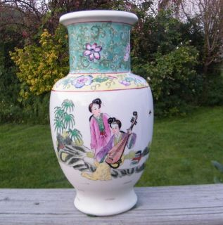 Vintage Antique Japanese Hand Painted Geisha Girl Vase