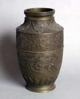 Antique Japanese Meiji Bronze Vase