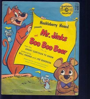 Huckleberry Hound Mr Jinks & Boo Boo Bear R591 R VG  S VGEX (45 10898)