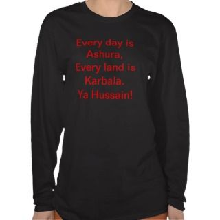 Imam Hussain Long Sleeved Shirt