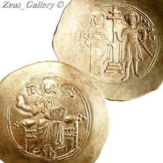 JESUS Christ JOHN II St George EL Gold Silver Coin Ancient BYZANTINE 1122 AD