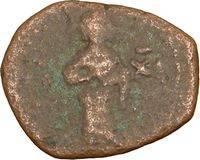 John II Comnenus 1118AD Ancient Authentic Genuine Byzantine Coin Jesus Christ