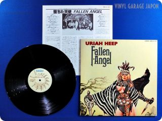 URIAH HEEP NM WAX Fallen Angel 1978 Japan Rough Diamond John Wetton LP A643
