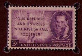 3 Cent U s Postage Stamp Joseph Pulitzer 1847 1947