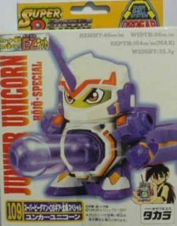 Super B Daman Junker Unicorn Model w Box Takara 109