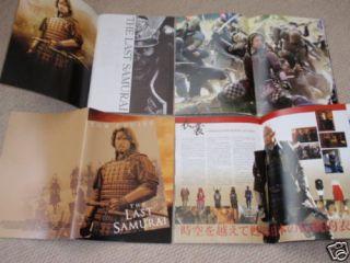The Last Samurai Japan Program Tom Cruise Ken Watanabe
