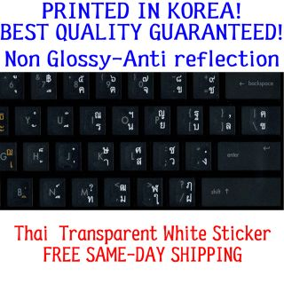 Thai Keyboard Sticker White Letters Best Quality Guaranteed