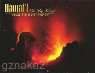 2013 Big Island of Hawaii Kilauea Volcano Lava Hula Sunset Wall
