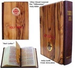 BEAUTIFUL King James Bible Import from Bethlehem w Jerusalem Cross