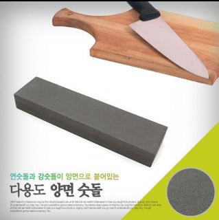 Kitchen Craft Sharpening Stone Knife Sharpener Scissors