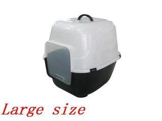 Large Pet Cat Kitty Litter Box Pan Top Hood Enclose Active Carbon