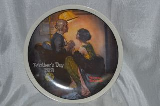 Knowles Norman Rockwell Collector Plate After The Party Mothers Day