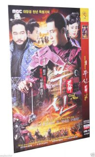 God of War Korean Drama Complete TV Series 4 DVDs No English Subtitles