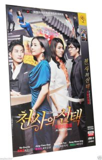 An Angel's Choice Korean Drama Complete TV Series 5 DVDs No English