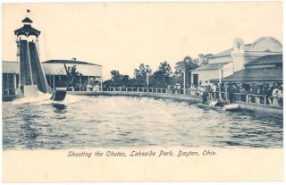 C1907 Lakeside Amusement Park Ride Dayton Ohio Postcard