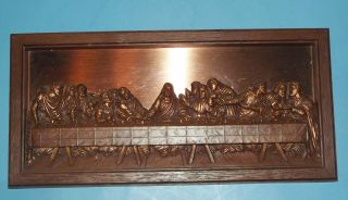 Old Last Supper 3 D Framed Art Picture 21x10 Copper & Platic Jesus