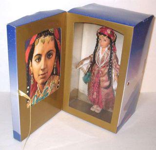 ... genuardis.net/leyla/leyla-eliyevanin-toy-sekilleri-arzu-aliyeva.htm