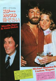 Lindsay Wagner Alain Delon Jaclyn Smith Natalie Wood 1978 JPN clipping