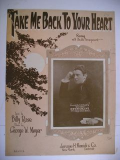 Sheet Music Take Me Back to Your Heart Lost Love 1924