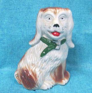 Vintage Glazed Ceramic Dog Figurine Made in Brazil