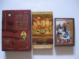 Lot 3 Asian Historic Chinese Drama DVD NO ENGLISH SUBTITLES han