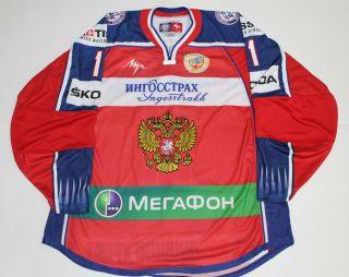Authentic Evgeni Malkin # 11 Russian National Team Pro Russian Hockey