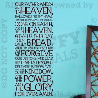The Lords Prayer Bible King James Matthew Quote Vinyl Wall Decal