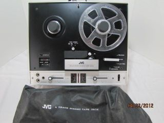 Vintage JVC Reel to Reel Tape Deck Model 1694 4 Track Recorder Look