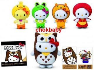 Hong Kong Mcdonalds x Sanrio Hello Kitty Fairy Tale Plush Doll Set Owl