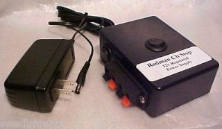 Ham Radio 12v volt DC Accessory Meters, lights Hobby Power Supply Box