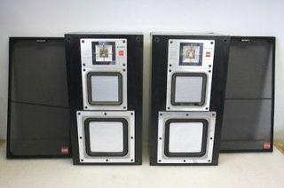 Sony APM APM 750AVAPM7 50AV Studio Monitor Speakers
