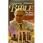 charlton heston presents the bible story of moses vhs