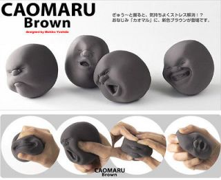 CAOMARU Novelty Stress Relievers Anti stress Face Balls