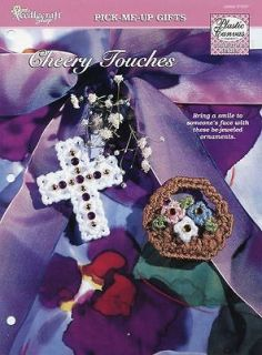 Cheery Touches Jeweled Cross Flower Basket Plastic Canvas Pattern