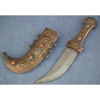 Antique Arabian Islamic Syrian Arab dagger Arabic Jambiya sword