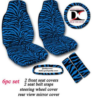 PIECE SET BLUE ZEBRA CAR SEAT COVERS WITH MATCHING ACCESSORIES