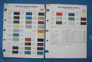 1970 Ford Motor Company Dupont Exterior Colors paint chip