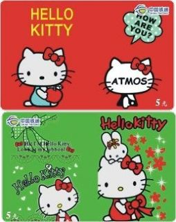 H01013 China phone cards Hello Kitty 12pcs