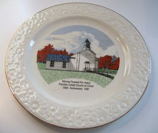 Fairview United Methodist Church 125th Anniversary Plate Fairview